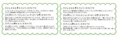 嶺南パレット取材記事 スタッフ紹介2