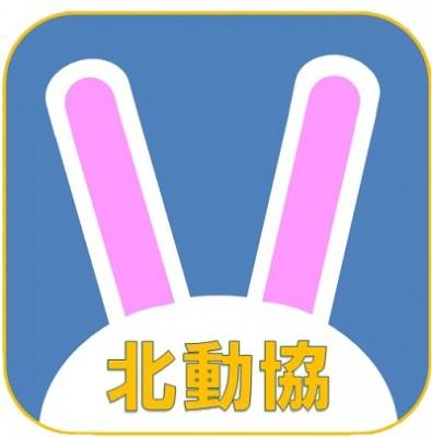 北陸動物葬祭協会 ロゴ