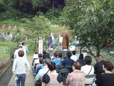 JKC動物霊園 動物慰霊祭風景