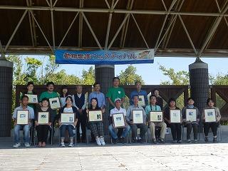 平成26年度 福井県動物愛護フェスティバル 写真13