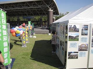 平成26年度 福井県動物愛護フェスティバル 写真2
