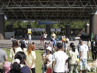 平成26年度 福井県動物愛護フェスティバル 写真20