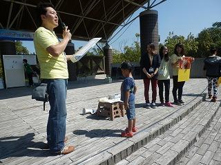 平成26年度 福井県動物愛護フェスティバル 写真23