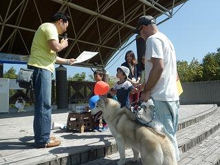 平成26年度 福井県動物愛護フェスティバル 写真27