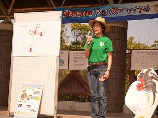 平成26年度 福井県動物愛護フェスティバル 写真 37
