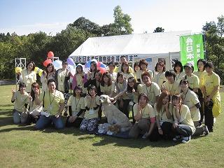 平成26年度 福井県動物愛護フェスティバル 写真5-2