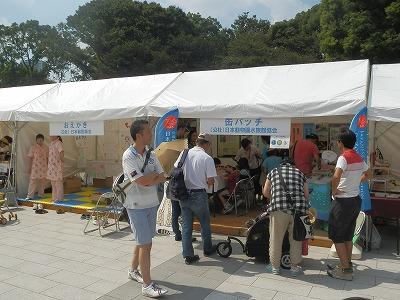 平成25年度 中央行事 動物愛護ふれあいフェスティバル20