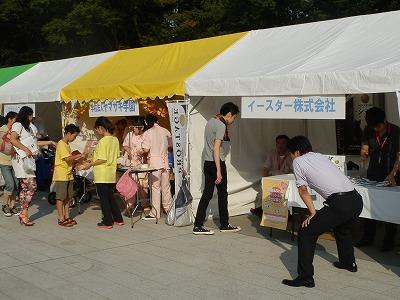 平成25年度 中央行事 動物愛護ふれあいフェスティバル25