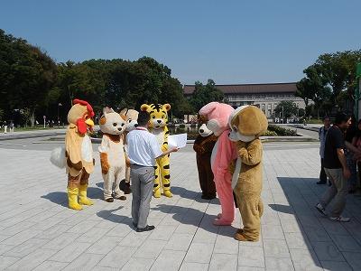 平成25年度 中央行事 動物愛護ふれあいフェスティバル5