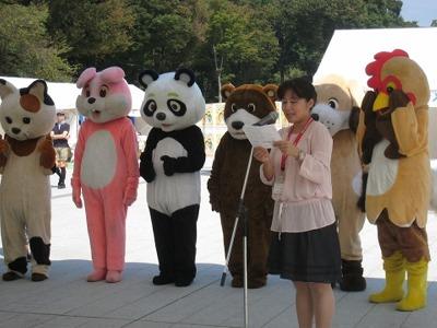 平成25年度 中央行事 動物愛護ふれあいフェスティバル7