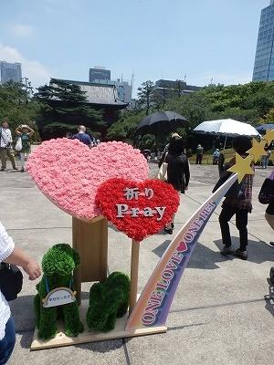 動物慰霊祭大法要2015 2-29