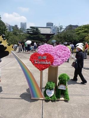 動物慰霊祭大法要2015 2-31