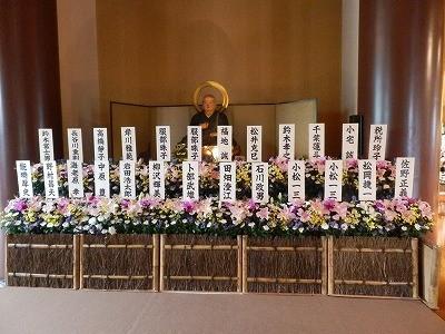動物慰霊祭大法要2015 2-11