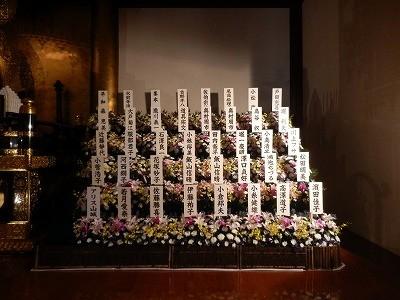 動物慰霊祭大法要2015 2-9