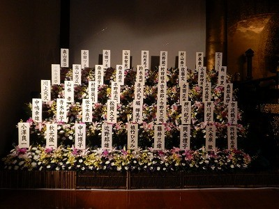動物慰霊祭大法要2015 2-10