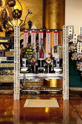 動物慰霊祭大法要2015 2-13