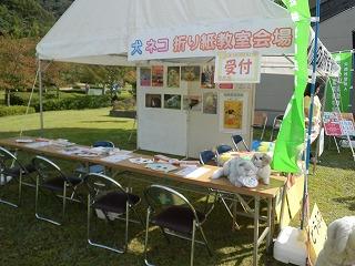 平成27年度 福井県動物愛護ふれあいフェスティバル8