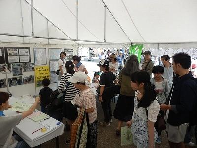 平成27年度 動物愛護週間中央行事 動物愛護ふれあいフェスティバル15-2