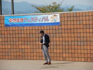 平成27年度 福井県動物愛護ふれあいフェスティバル17