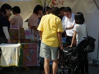 平成27年度 動物愛護週間中央行事 動物愛護ふれあいフェスティバル49-2
