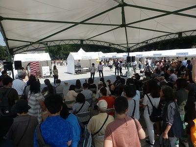 平成27年度 動物愛護週間中央行事 動物愛護ふれあいフェスティバル24