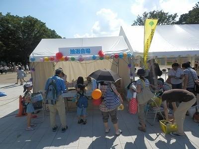 平成27年度 動物愛護週間中央行事 動物愛護ふれあいフェスティバル35-2