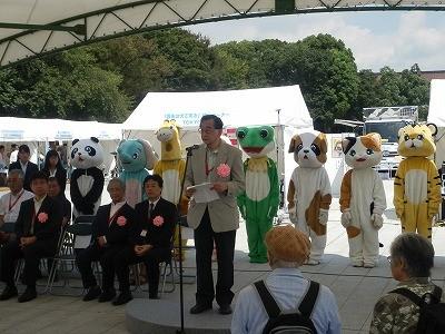 平成27年度 動物愛護週間中央行事 動物愛護ふれあいフェスティバル11