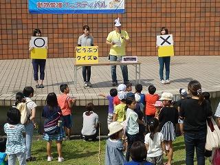 平成27年度 福井県動物愛護ふれあいフェスティバル21