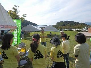 平成27年度 福井県動物愛護ふれあいフェスティバル11