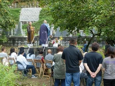 JKC動物霊園 動物慰霊祭2015