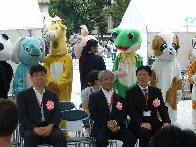 平成27年度 動物愛護週間中央行事 動物愛護ふれあいフェスティバル5