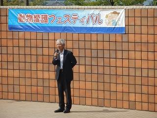 平成27年度 福井県動物愛護ふれあいフェスティバル18