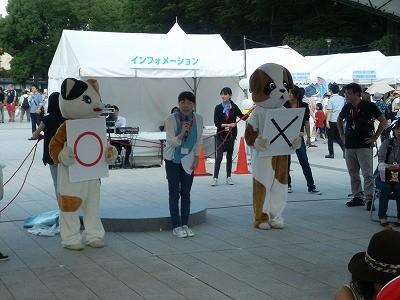 平成27年度 動物愛護週間中央行事 動物愛護ふれあいフェスティバル57