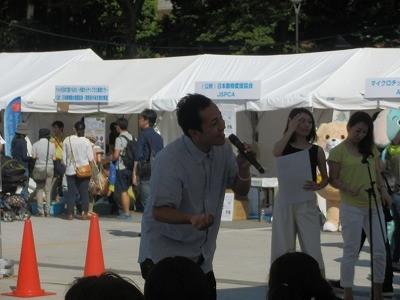 平成27年度 動物愛護週間中央行事 動物愛護ふれあいフェスティバル61