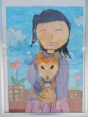 平成27年度 動物愛護週間中央行事 動物愛護ふれあいフェスティバル68