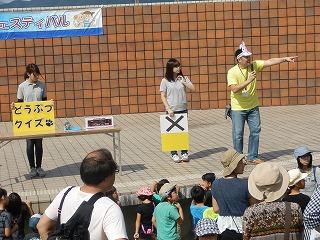平成27年度 福井県動物愛護ふれあいフェスティバル23