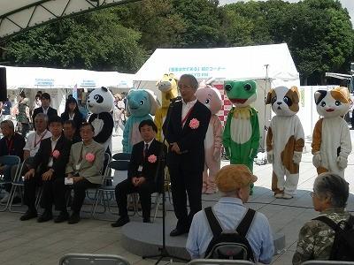 平成27年度 動物愛護週間中央行事 動物愛護ふれあいフェスティバル10