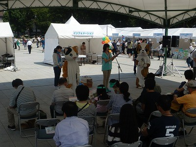 平成27年度 動物愛護週間中央行事 動物愛護ふれあいフェスティバル19
