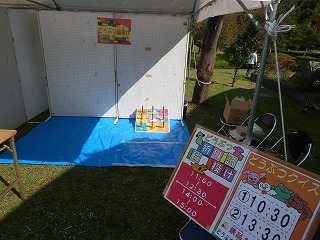 平成27年度 福井県動物愛護ふれあいフェスティバル10