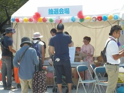 平成27年度 動物愛護週間中央行事 動物愛護ふれあいフェスティバル35