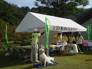 平成27年度 福井県動物愛護ふれあいフェスティバル3