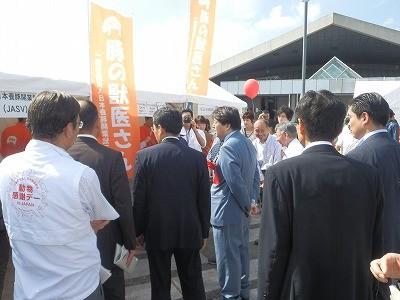 2015(公社)日本獣医師会 動物感謝デー15