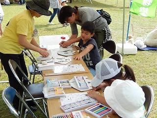 平成27年度 福井県動物愛護ふれあいフェスティバル88