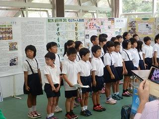 平成27年度 福井県動物愛護ふれあいフェスティバル43