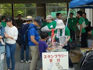 平成27年度 福井県動物愛護ふれあいフェスティバル40