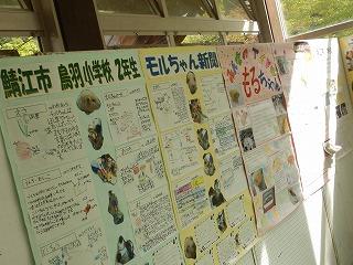 平成27年度 福井県動物愛護ふれあいフェスティバル46
