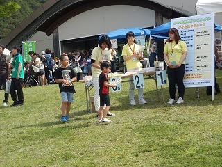 平成27年度 福井県動物愛護ふれあいフェスティバル28
