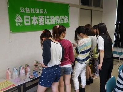 『愛するペットとのお別れ』 福井市セミナー 2014.6 メモリアルコーナー3