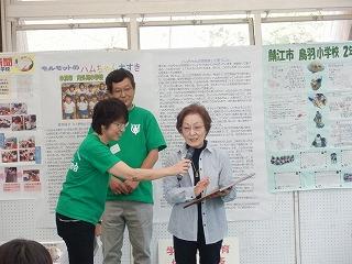 平成27年度 福井県動物愛護ふれあいフェスティバル74