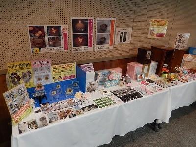 『愛するペットとのお別れ』 敦賀市セミナー 2015.11 メモリアルコーナー7